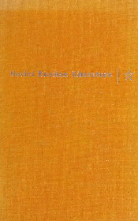 Soviet Russian literature by Slonim, Marc